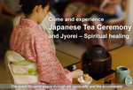 japanese tea ceremony 2.png